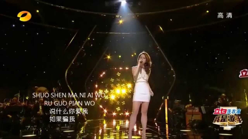 G.E.M.-Bubble(Show TV)