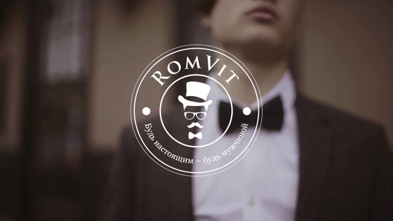 RomVit autumn - 2017