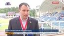 Павлу Софьину вернули бронзовую медаль