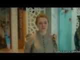 Султана на сърцето ми / Султан моего сердца - Анна тръгва ли си? eп.3 - бг.суб. (Anna gidiyor mu)