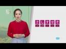 Япон хэл Анхан шат Хичээл 3