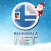 БАХЧИСАРАЙ.NET