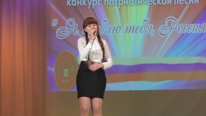 Телешенко Елена