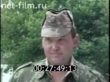 Взгляд (22.07.1994) Александр Солженицин