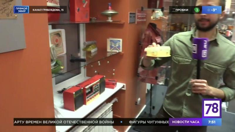 Открытие музея соцбыта в программе Полезное утро