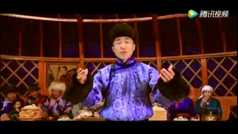Монгол түмнийн минь Цагаан сар Хөхөөгийн Хөгжилбаатар өвөрмонгол