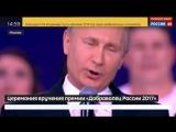 Путин вновь прямо не ответил на вопрос о выборах