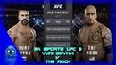 EA SPORTS UFC 3 - Yuri Boyka v The ROCK
