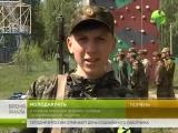 Пуровские кадеты