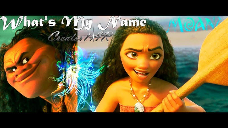 NEW ERA: Moana Feat Maui - What's My Name (Legal Tribute) FULL AMV [Creator Edition] secondcoming ♫