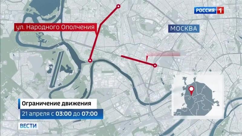 Россия 24 - Из-за подготовки к Параду Победы в столице перекроют часть улиц - Россия 24