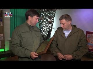 Александр Захарченко посетил новые экспозиции в музее школы № 101, посвященные войне в Донбассе
