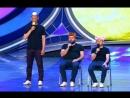 КВН 2018 08 Третий четвертьфинал знакомый сюжет Нате Брюховецкая