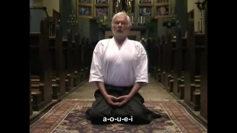 Пение Котодам айкидо рейки