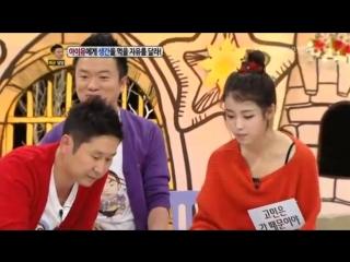 [111226] IU eating raw food cut @ KBS2 Hello