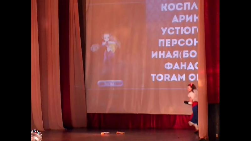 Paradilluziy2017 - Persona Toram Online - Arina Ustyugova. P2