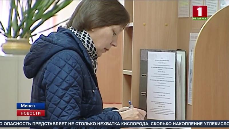 Белорусы будут по-новому платить за коммуналку