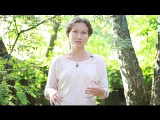 Как убрать суету и напряжение из жизни. Алена Ковальчук