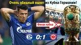 Евгений КОНОПЛЯНКА ?? 38 минут против