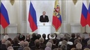 Прикол Путин - Я железный человек coub