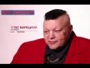 Драку заказывали РЕНТВ Засекреченые списки Стас Барецкий