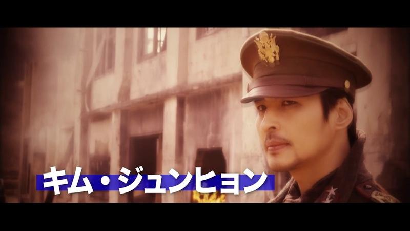 |180618| Kim Joonhyun×LEO(VIXX) Hanryu Pia presents K Musical Cinema MATAHARI Special~ Spot image