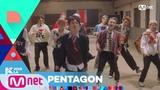 KCON 2018 LA 5TH ARTIST ANNOUNCEMENT - #PENTAGON