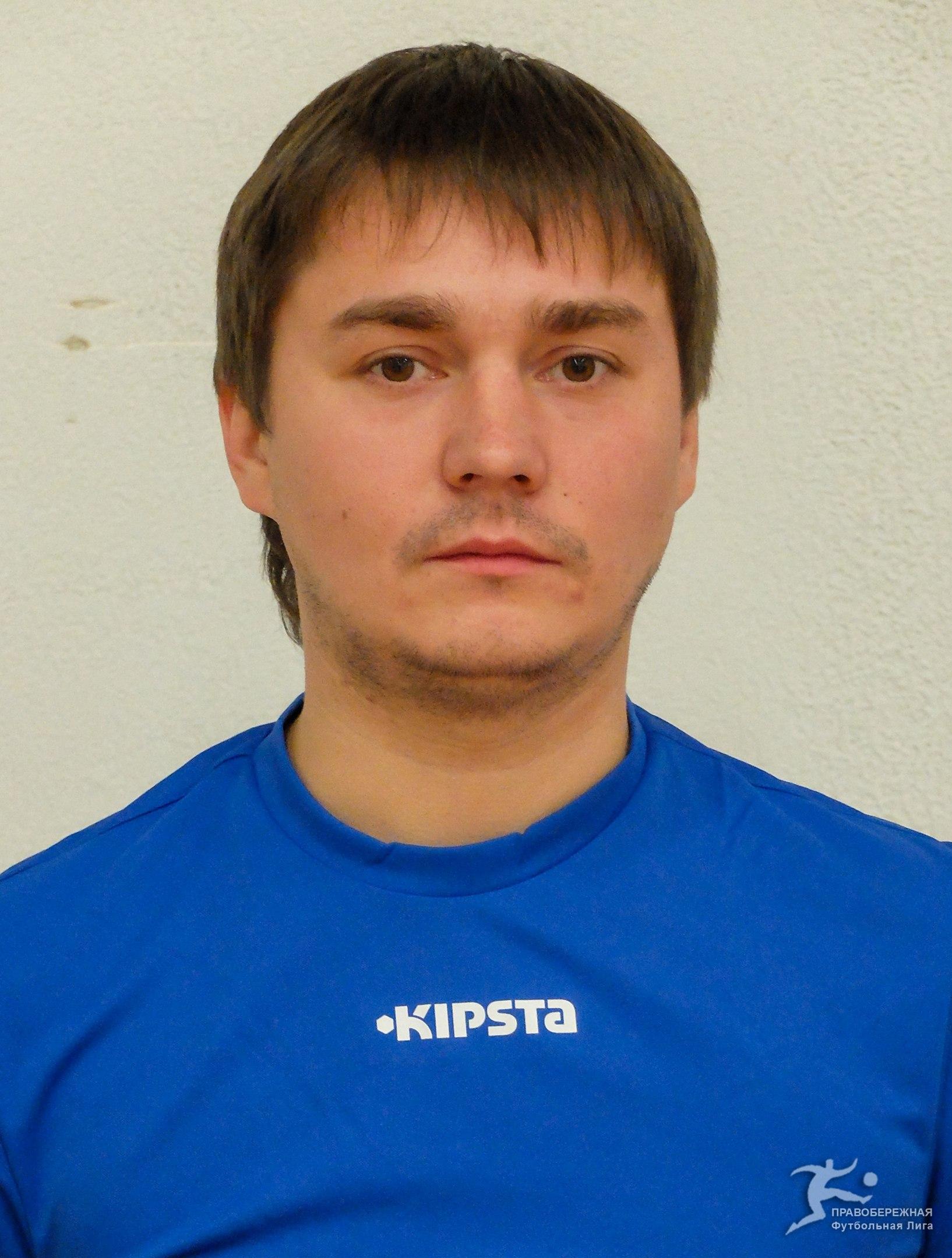 Мохов Дмитрий