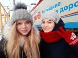Когда ты - татарка, а она из Березников, Томск