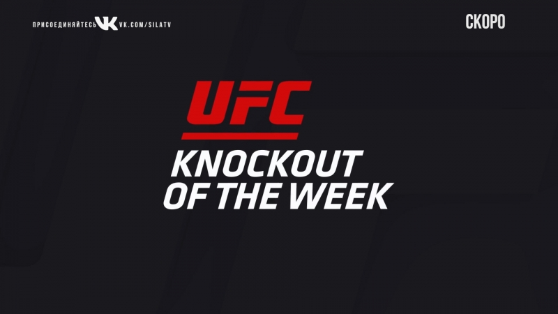 KO of the Week Junior Dos Santos vs Gabriel Gonzaga