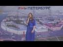 День России на Андреевском бульваре у м.Василеостровская, Санкт-Петербург, 12.06.2018
