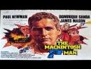 1973 John Huston The Mackintosh Man -- James Mason, Paul Newman Dominique Sanda