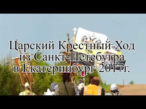 Владыка Сергий Агеев Ответ на ответ