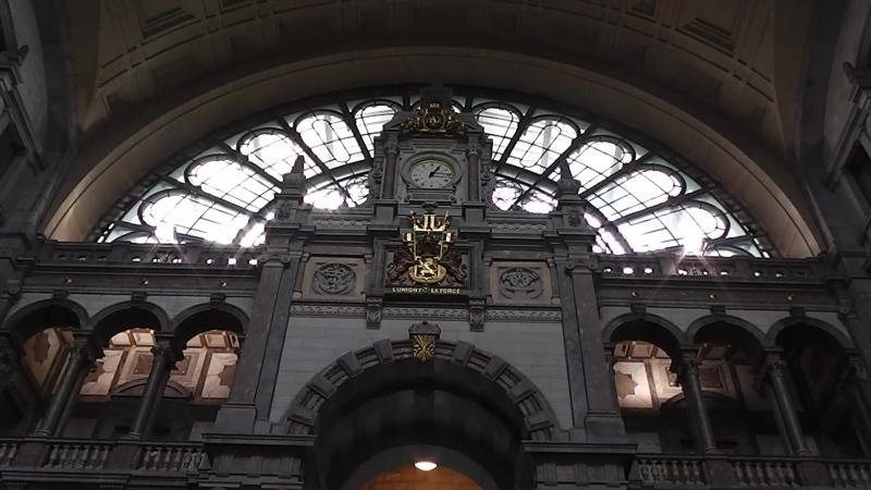 Вокзал Антверпена изнутри
