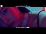[КАРАОКЕ] Red Velvet - Bad Boy рус. суб./рус. саб.