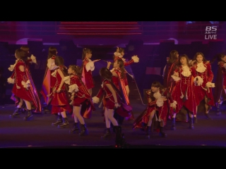LIVE MM'17  Wagamama Ki no Mama Ai no Joke (~We are MORNING MUSUME~)