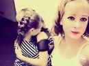 Карина Чернякова фото #40
