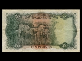 All Rhodesia and Nyasaland Pound Banknotes_1956 to 1961 Issue