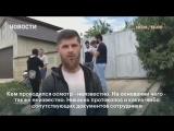 В Крыму снова проходят обыски у местных татар