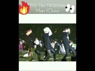 Мин Юнги•HOT•BTS