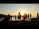 Mentol x Katie Melua - Wonderful Life DCM