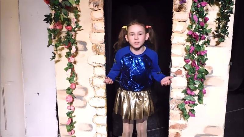 Ксения Самошкина 12 лет