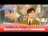 ♡【DATV】Love Love Love CNBLUE特集!♡