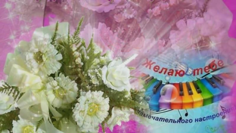 -Очень красивое поздравление с Днем Рождения - - 720P HD.mp4