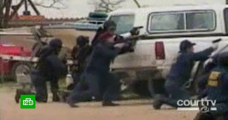 Осада Маунт Кармел в США вспоминают самую кровавую спецоперацию ФБР