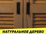 Жалюзийные двери - современное решение для гардеробных!