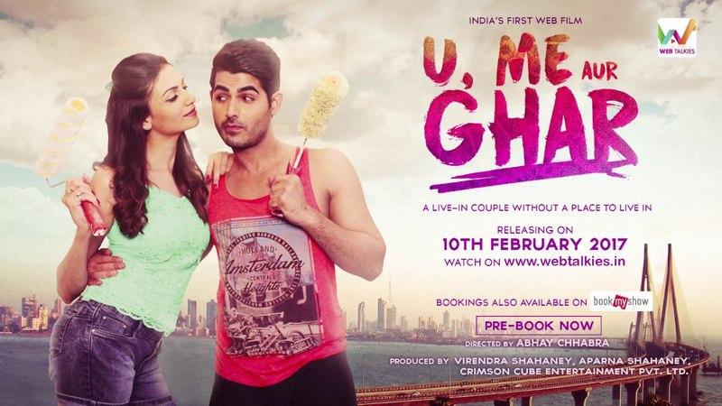 U Me Aur Ghar - Web Movie Trailer   Omkar Kapoor   Simran Kaur Mundi - BookMyShow
