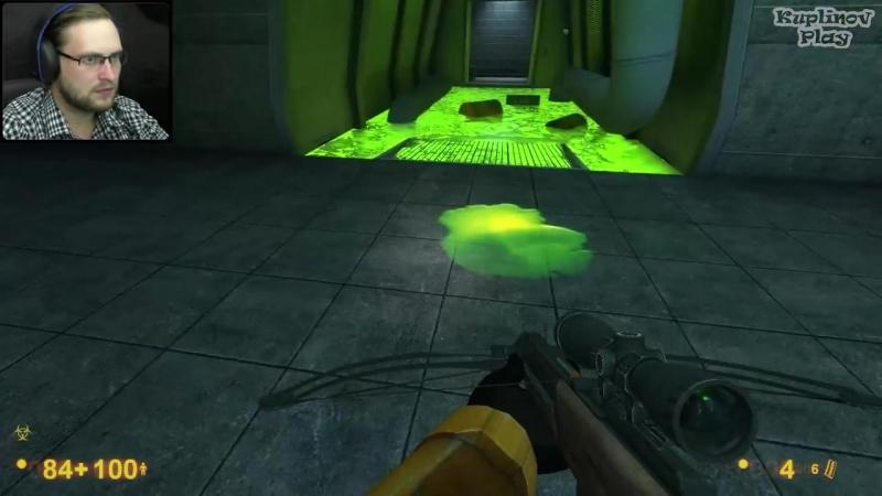 [Kuplinov ► Play] Black Mesa Прохождение ► КАК НА ВОЙНЕ ► 19