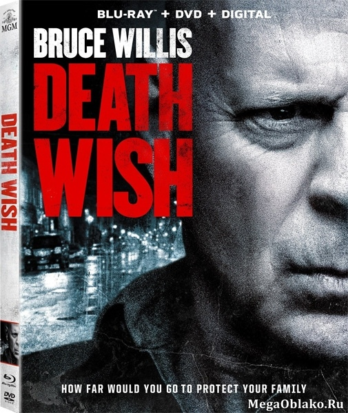 Жажда смерти / Death Wish (2018/BDRip/HDRip)