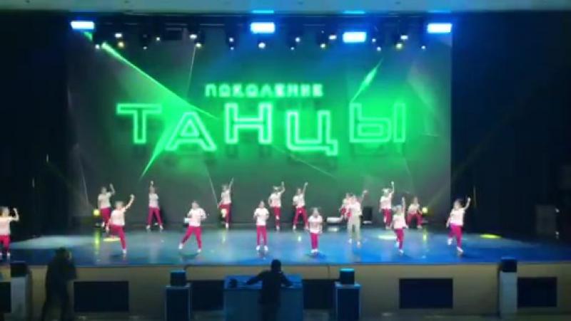 Поколение танцы